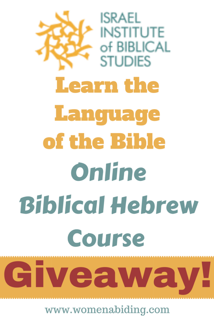 Learn The Language Of The Bible Online Biblical Hebrew